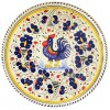 Pizza plate blue Rooster